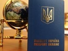 Исследование: Упрощенный визовый режим с ЕС не действует