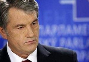 Центризбирком вынес предупреждение Виктору Ющенко