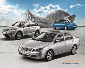 Компания LIFAN получила приз за высокотехнологичные разработки в производстве автомобилей