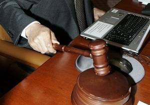 Суд запретил акцию протеста журналистов под Межигорьем