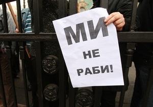 Протестующие на Майдане предприниматели решили идти на Банковую