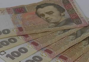 Дефицит госбюджета Украины за восемь месяцев превысил 16 млрд гривен