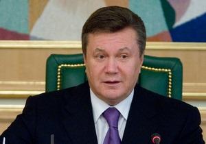 Янукович пообещал повысить чиновникам зарплаты