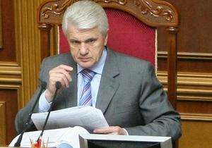 Новый налоговый кодекс: Литвин подписал и направил Януковичу закон об изменениях в законодательство