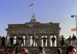 Германия отмечает 21-ю годовщину падения Берлинской стены
