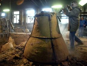 В литейном цеху французского завода произошел взрыв: пострадали 46 человек