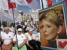 БЮТ и Наша Украина сойдутся во Львове