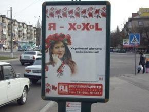 В Кременчуге синагогу и рекламное агентство забросали банками с краской