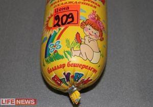 В магазинах Башкирии появилась колбаса Вареные дети