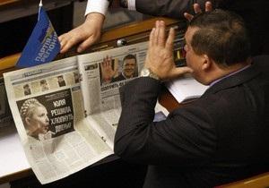 БЮТ сегодня обжалует в ВАСУ результаты президентских выборов