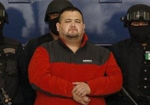 Мексиканские спецслужбы арестовали одного из самых разыскиваемых наркобаронов