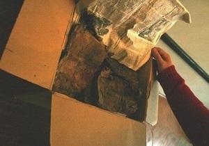 УПА - В Тернопольской области найдены немецкие бидоны с деньгами и документами об УПА