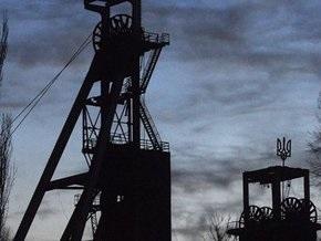 Кабмин решил выставить на продажу 99 шахт