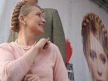 ВН: Щелчок по носу Тимошенко