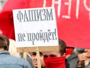 В Киеве презентовали книгу Фашизм в Украине: угроза или реальность