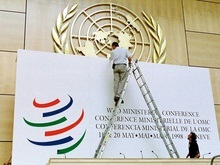 Грузия отказалась говорить с Россией о ВТО