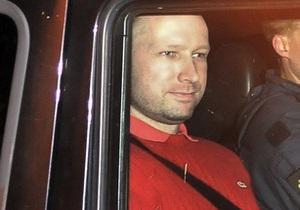 Норвежский суд продлил изоляцию Брейвика