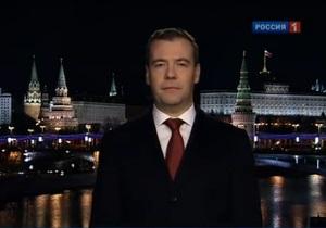 Медведев: 2011 год для России завершился благополучно