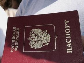 Гражданка РФ подала в суд в связи с выдачей ей страхового полиса на украинском языке