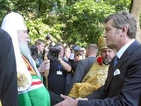 Смерть Алексия II: Ющенко выразил соболезнования