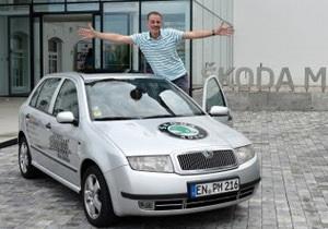 13 лет за рулем. Немец проехал на Skoda Fabia миллион километров