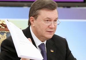 Янукович утвердил состав официальной делегации для участия в международных событиях