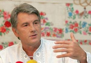 Ющенко призвал любить мед и Украину