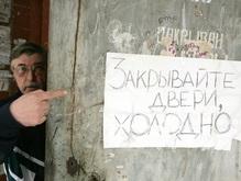 Авария оставила более тысячи жителей Луганской области без тепла