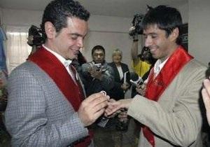 В Аргентине сыграли первую латиноамериканскую гей-свадьбу