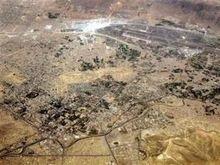 У международного аэропорта Кабула прогремел мощный взрыв