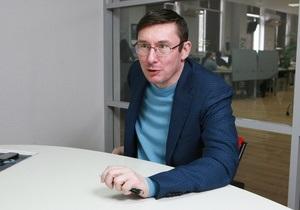 Луценко считает, что Тимошенко могут помиловать по тому же сценарию, что и его