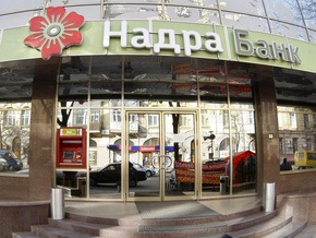 В центральный офис Надра Банка прибыли сотрудники УБОП