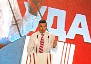 Кличко: Действия Батьківщини ставят под угрозу победу демократии на выборах
