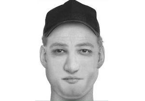 Милиция объявила в розыск  запорожского террориста