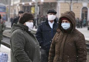 Вторая волна эпидемии: в 12-ти регионах превышен эпидемический порог