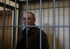 В Москве показали фильм Ходорковский