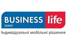 BUSINESS life представляет инновационные услуги для корпоративных абонентов