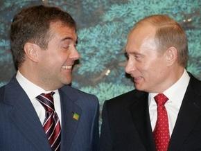Медведев: Нам с Путиным комфортно вместе