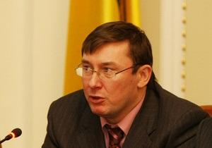 Ъ: В отношении Юрия Луценко возбуждено уголовное дело