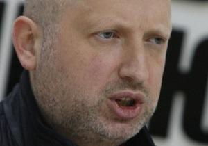 Турчинов считает, что Гриценко мешает единству оппозиции