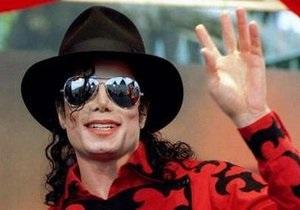 ФБР опубликовало секретные документы о жизни Майкла Джексона