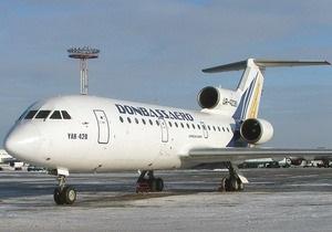 Донбассаэро прокомментировала инцидент в аэропорту Симферополя