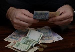 новости Киева - взятка - госслужащий - Киевский госслужащий требовал 40 тысяч гривен за предоставление лицензии