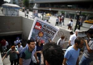 Турецкие СМИ сообщают о новой жертве антиправительственных волнений