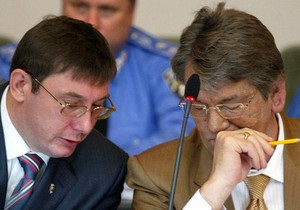 Луценко в суде: В 2009 году я Ющенко разве что не посылал на три буквы