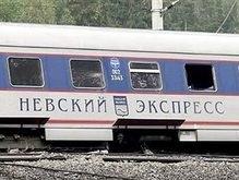 Задержаны новые подозреваемые в подрыве Невского экспресса