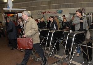 СМИ: После терактов в Москве киевляне боятся ездить в метро