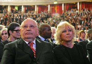 Фотогалерея: Горби-80. В Лондоне состоялся концерт, посвященный юбилею Горбачева