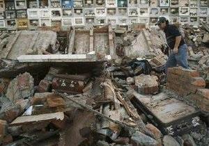 МЧС опровергает слухи о грядущем землетрясении в Крыму