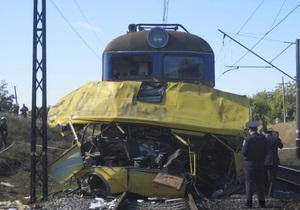 Сегодня - годовщина масштабного ДТП на железнодорожном переезде под Марганцем
